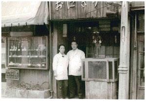 昭和30年代の弁慶 父と母