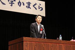 松尾鎌倉市長