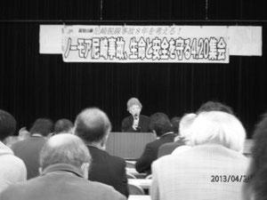 集会で訴える遺族の藤崎さん