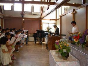 子どもと大人の合同礼拝