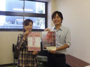 黒谷和紙の山城さん(左)と商工会議所の大槻さん(右)