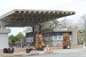 公園の正門