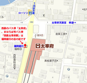 福岡のスタジオ 音楽堂PLUMへのアクセス