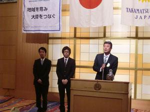 香川大学RACを紹介する板坂RAC委員長