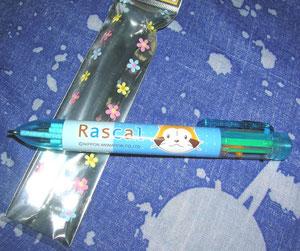 Rascal penna 5 colori