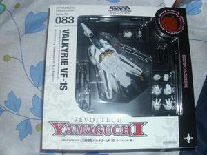 Macross - Valkyrie VF-1S