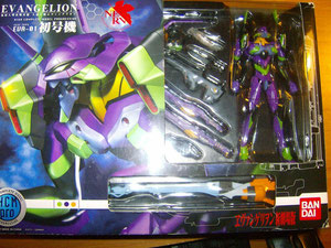 High Complete Model Progressive Eva 01