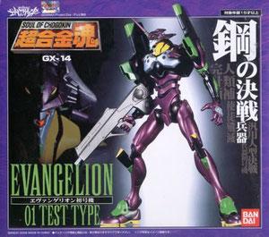 BANDAI Soul of Chogokin Evangelion 01 Test Type GX-14