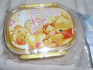 Bentou Winne Pooh