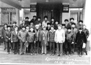 Собрание 1985 г