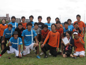 2011.8.20 Unchain x rudeore