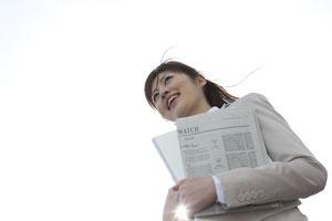 【仙台】求職者支援訓練『OA事務科』8月開講受講 …