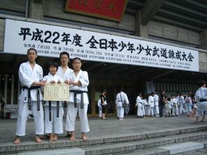 日本武道館で大健闘!