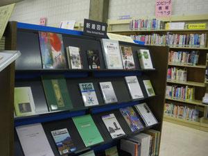 新着図書コーナー 専門書が並びます
