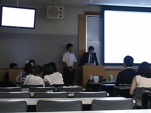 Japan-Korea Student Conference