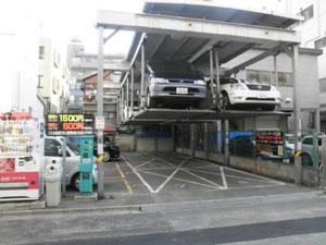 専心良治近くの駐車場