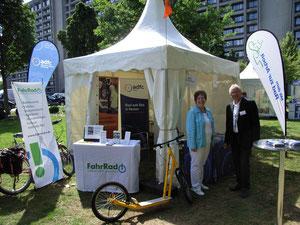 FahrRad! Stand vor der Zentrale der Bundesbank in Frankfurt