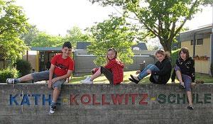 Käthe-Kollwitz-Schule Gießen