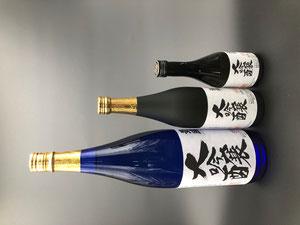 津屋崎の地酒「豊盛 大吟醸」