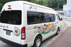 市内循環バス すみれ号