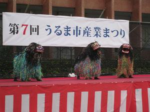 2011年 石川産業まつりにて