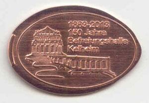 Kelheim befreiungshalle - motief 1