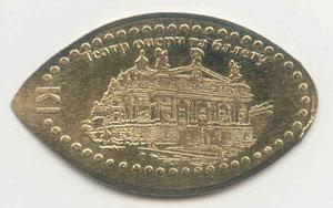 Lviv - Historical museum - motief 1 voorkant