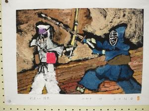 「剣道への情熱」  サムライ