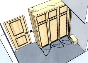 Schrank mit Zimmertüre