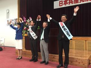 左より、紙智子参院議員、遠藤秀和比例予定候補、福島浩彦選挙区予定候補、春名なおあき比例予定候補