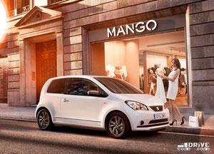 SEAT Mii by MANGO. Фото фирменное