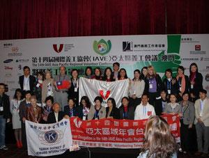マカオにおけるアジア・太平洋地域会議の様子(2013年)