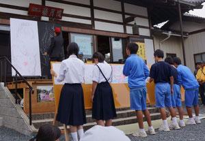 Live art with syudents from Tohoku and Hamamatsu.