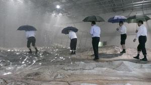 人工降雨体験