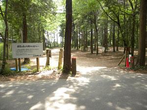 加曽利貝塚公園正門