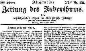 Bericht in der Allgemeinen Zeitung des Judenthums anlässlich des siebzigsten Geburtstags von Levi Bamberger am 9. Mai 1839