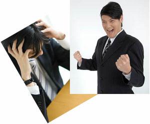 神戸で助成金の事なら人材育成支援機構へ!