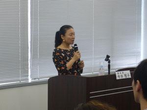 今井雅子さん