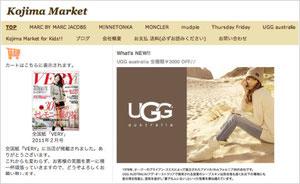 Kojima Market