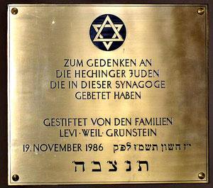 Gedenktafel, Hechinger Synagoge, Foto: Manuel Werner