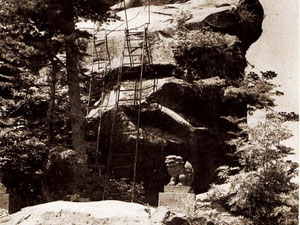 南祖坊の修行岩