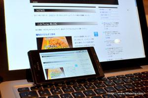 LifeTeria blog ブログ REGZAPhone T-01C