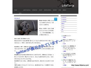 LifeTeria blog