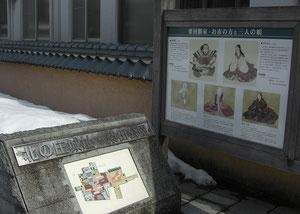 福井駅近く 北ノ庄