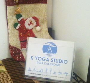 2014 K YOGA CALENDAR
