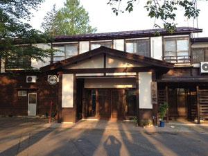 第2回信濃川エコツアーで宿泊した津南町「しなの荘」