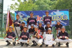 館野学童野球クラブ