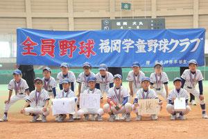 準優勝-福岡学童野球クラブ