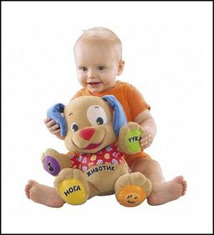 Малыш с любимой игрушкой