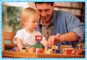 Желательно максимально раскрыть возможности ребёнка